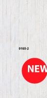 0165/2 Георгин компонент